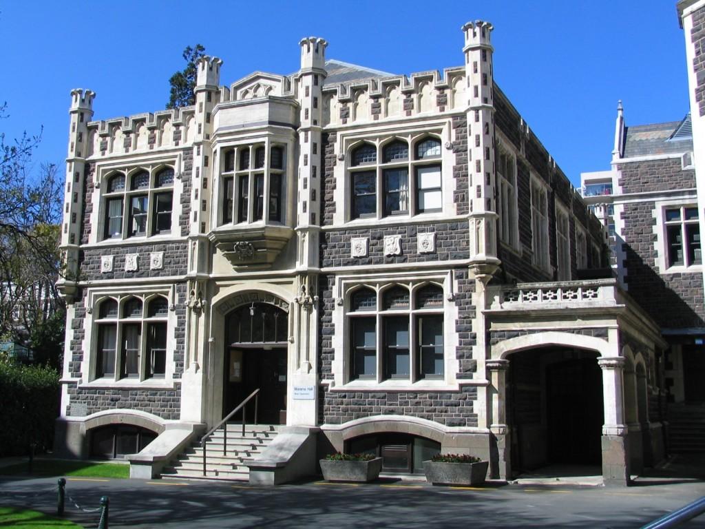 Marama Hall exterior